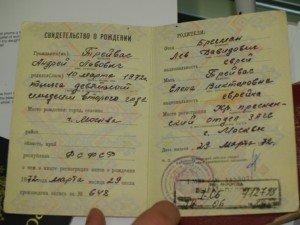 birth-certificate-translation-sydney